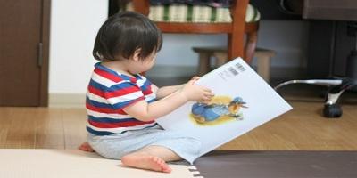 本を読む幼子